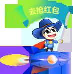 兴安盟网站建设